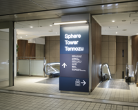 Sphere Tower Tennozu